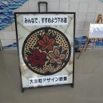 DSC01556
