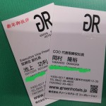 DSC_0371