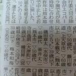 IMG_20170516_073810