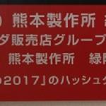 IMG_20170817_150238