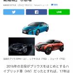 Screenshot_20170206-152000